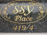 SSY PLACE