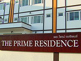 THE PRIME RESIDENCE - Apartments for Rent in Phitsanulok Phitsanulok