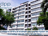DPP Residence - Apartments for Rent in Big C Extra Bang Bon Big C Extra Bang Bon