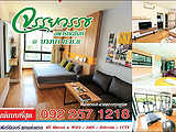 Chanyawat Apartment (Soi Ram 2) - Apartments for Rent in Bang Plee Samut Prakarn Bang Plee Samut Prakarn