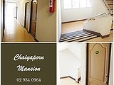 Chaiyaporn Mansion - Lat Phrao Road (Ladprao Road) Short Term Rental