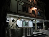 SubMuangWang - Apartments for Rent in Udonthani Bus station Udonthani Bus station