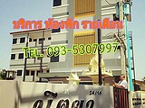 Nitaya ApartmantNongsim - Apartments for Rent in Udonthani Bus station Udonthani Bus station