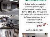 PAMA HOUSE'S - Apartments for Rent in Soi Ekamai (Sukhumvit 63) Soi Ekamai (Sukhumvit 63)