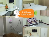 Tulip Place - Apartments for Rent in Ratchburi Ratchburi