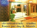 Penangpalace - Apartments for Rent in Rama 3 Road Rama 3 Road