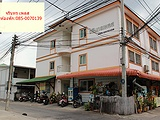 Jarinthon - Khon Kaen Short Term Rental