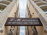 L.M. Residence - Apartments for Rent in Rat Phatthana Road Rat Phatthana Road