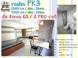 PK Residence Pinklao - Apartment and Condo for Rent