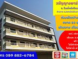 Varunya Apartment - Apartments for Rent in Bang Plee Samut Prakarn Bang Plee Samut Prakarn