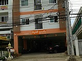 Anchalee Mansion - Apartments for Rent in Udonthani Bus station Udonthani Bus station