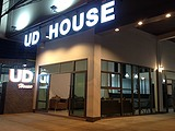 UD House - Apartments for Rent in Udonthani Bus station Udonthani Bus station
