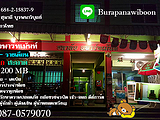 CharaLai Apartment (Green The Building) - Apartments for Rent in Lam Luk Ka Lam Luk Ka