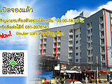 J.K. Place - Nakhon Pathom Short Term Rental