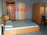 thonghool Apartment - Apartments for Rent in Khon Kaen Khon Kaen