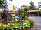 Rattanachol Resort - Nakhon Pathom Short Term Rental