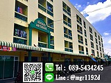Muangthonganun apartment - Chonburi Short Term Rental
