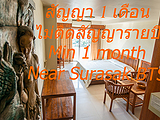 Sathorn Saint View Serviced Apartment (500 m BTS Surasak) - Apartments for Rent in Silom Road Silom Road