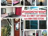 Ban Yousabuy Chonburi - Apartments for Rent in Amata Nakorn Amata Nakorn