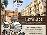 Bovorn Apartment - Apartments for Rent in Amata Nakorn Amata Nakorn