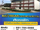 NENAPLACE - Apartments for Rent in Chiang Mai Chiang Mai