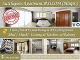 Apartment For Rent - 2 Bed Rooms @Silom (80 sqm.) BTS/MRT - Apartments for Rent in Rajamangala University of Technology Krungthep Rajamangala University of Technology Krungthep