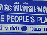 The People's Place - Apartments for Rent in Art in Paradise Chiang Mai Art in Paradise Chiang Mai