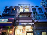 Hostel at Thonglor - Apartments for Rent in Soi Ekamai (Sukhumvit 63) Soi Ekamai (Sukhumvit 63)