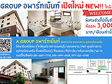 A.Group Apartment
