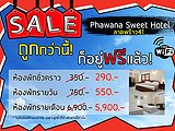 Phawana Sweet Hotel - Apartments for Rent in Ratchadaphisek Road Ratchadaphisek Road