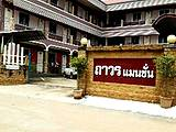 TAWON MANSION - Apartments for Rent in Phitsanulok Phitsanulok