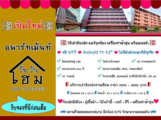 Gallery 11Home | Apartment for Rent Bangkok Thailand, Chiang Mai Thailand