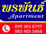 Pornpan Apartment Udontane - Apartments for Rent in Udonthani Bus station Udonthani Bus station