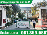 Chanyawat Apartment Bangna KM 16 - Apartments for Rent in Bang Plee Samut Prakarn Bang Plee Samut Prakarn