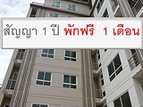 Ivilla Apartment - Apartments for Rent in Ratchadaphisek Road Ratchadaphisek Road