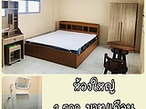 1/35 Apartment - Apartments for Rent in U.S. Consulate General Chiang mai U.S. Consulate General Chiang mai