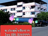 Mathurada Apartment - Apartments for Rent in Jungle Water Park Jungle Water Park