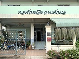 karnkamol apt. - Apartments for Rent in Khon Kaen Khon Kaen