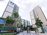 Lumpini ville PhraNangKlao Reiverview (By L.p.n. Development) - Apartments for Rent in Nonthaburi Nonthaburi